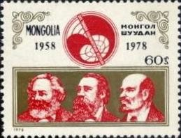 Colnect-905-818-Marx-Engels-and-lenin.jpg