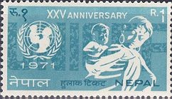 Colnect-1980-287-Unicef.jpg