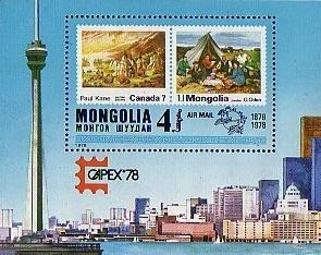 Colnect-905-817-Canada-MiNr-486-and-Mongolia-MiNr-564.jpg