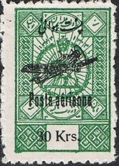 Colnect-1904-680-Plane-overprint-and---Poste-a-eacute-rienne--.jpg