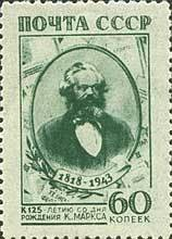 Colnect-192-824-125th-Birth-Anniversary-of-Karl-Marx.jpg