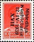 Colnect-1939-847-King-Zog-I-of-Albania-overprinted-in-black.jpg