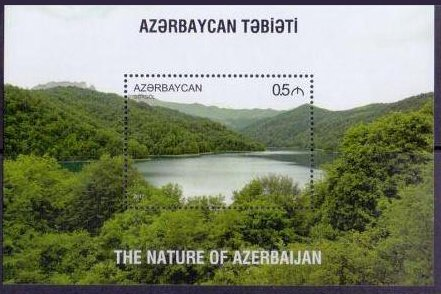 Colnect-4637-855-Nature-of-Azerbaijan-I--Landscapes.jpg
