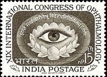 Colnect-471-006-19th-Int-Opthamology-Congress---Eye-within-Lotus-Flower.jpg