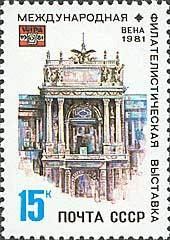 Colnect-195-008-International-Stamp-Exhibition--quot-WIPA-1981-quot-.jpg