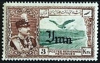 Colnect-3188-078-Rez%C4%81-Sh%C4%81h-Pahlavi-eagle-in-front-of-Alborz-mountains.jpg