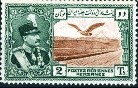 Colnect-3188-102-Rez%C4%81-Sh%C4%81h-Pahlavi-eagle-in-front-of-Alborz-mountains.jpg