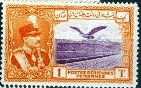 Colnect-3188-105-Rez%C4%81-Sh%C4%81h-Pahlavi-eagle-in-front-of-Alborz-mountains.jpg