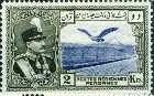Colnect-3188-106-Rez%C4%81-Sh%C4%81h-Pahlavi-eagle-in-front-of-Alborz-mountains.jpg