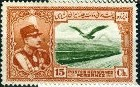 Colnect-3188-109-Rez%C4%81-Sh%C4%81h-Pahlavi-eagle-in-front-of-Alborz-mountains.jpg