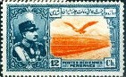 Colnect-3188-110-Rez%C4%81-Sh%C4%81h-Pahlavi-eagle-in-front-of-Alborz-mountains.jpg