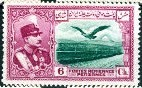 Colnect-3188-112-Rez%C4%81-Sh%C4%81h-Pahlavi-eagle-in-front-of-Alborz-mountains.jpg