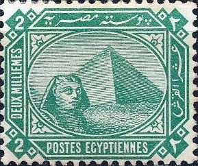 Colnect-1281-519-Sphinx-in-front-of-Cheops-pyramid.jpg