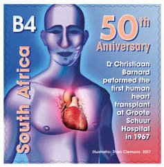 Colnect-4624-007-50th-Anniversary-of-First-Successful-Heart-Transplant.jpg