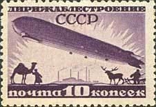 Colnect-931-045-Airship-over-factory-camel-and-reindeer.jpg