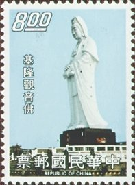 Colnect-1784-842-Statue-of-the-Goddess-of-Mercy-in-Keelung.jpg