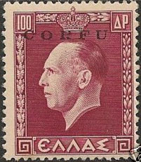 Colnect-1692-381-Italian-occupation-1941-issue.jpg