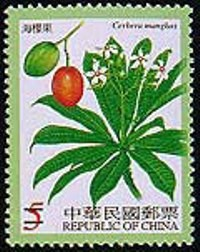 Colnect-1800-785-Poison-Plants.jpg