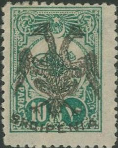 Colnect-1346-134-Turkish-Stamps-with-Overprint.jpg