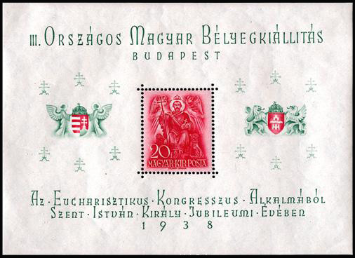 Colnect-972-239-3rd-National-Stamp-Exhibition-Budapest.jpg