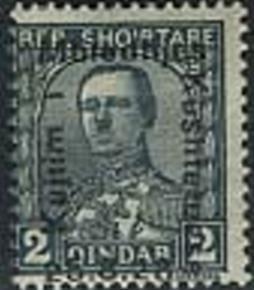 Colnect-1367-374-Not-issued--A-Zogu-with-Overprint-in-black.jpg