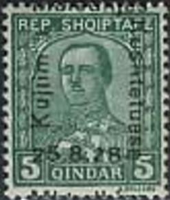 Colnect-1367-375-Not-issued--A-Zogu-with-Overprint-in-black.jpg