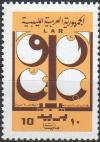 Colnect-2134-465-10th-Anniv-Of-OPEC.jpg