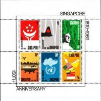 Colnect-445-158-150-years-Singapore.jpg