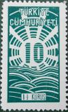 Colnect-2448-369-Symbolizing-10th-Anniversary-of-Republic.jpg