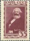 Colnect-192-578-Karl-Marx-1818-1883-German-philosopher.jpg