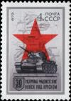 Stamp_of_USSR1973CPA4204.jpg