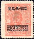 Colnect-4156-706-Sun-Yat-sen-1866-1925-revolutionary-and-politician.jpg