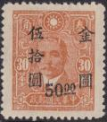 Colnect-5963-142-Sun-Yat-sen-1866-1925-revolutionary-and-politician.jpg