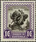 Colnect-4543-311-Centenary-of-the-1st-postage-stamp---UPU-monument.jpg