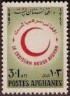 Colnect-1782-111-Red-Crescent.jpg