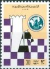 Colnect-2174-151-Chess-Board.jpg