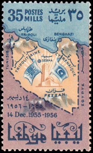 Colnect-4430-501-Map-of-Libya.jpg