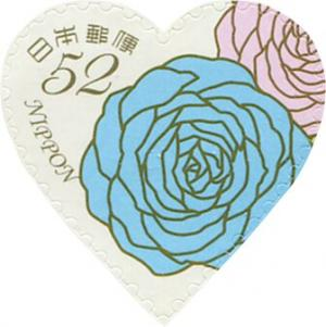 Colnect-5512-451-Heart-Stamp.jpg