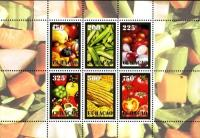 Colnect-2508-225-Vegetables.jpg