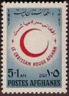 Colnect-1782-112-Red-Crescent.jpg
