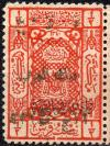 Colnect-5388-413-Definitives.jpg