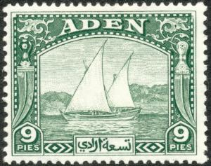 Colnect-1953-159-Dhow.jpg
