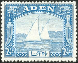 Colnect-1953-160-Dhow.jpg