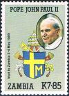 Colnect-4014-342-Papal-arms.jpg
