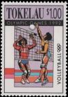Colnect-4337-045-Volleyball.jpg