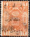 Colnect-5388-414-Definitives.jpg