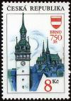 Colnect-3723-332-750-years-of-Brno.jpg