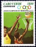Colnect-1750-157-Basketball.jpg
