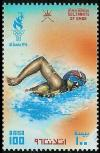 Colnect-1899-591-Swimming.jpg
