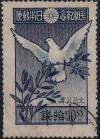 Restoration_of_World_War%25E2%2585%25A0Japanesen_stamp_of_10sen.jpg